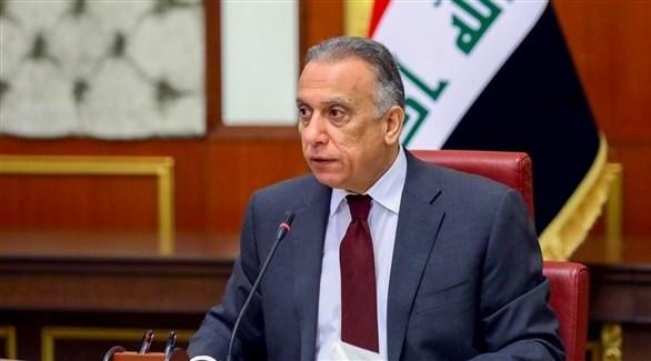 رئيس الوزراء العراقي مصطفى الكاظمي (أ ف ب)