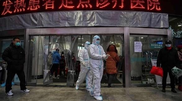 عالمان في مدينة ووهان الصينية (أرشيف)