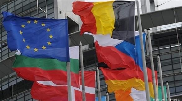 أعلام  دول من الاتحاد الأوروبي (أرشيف)