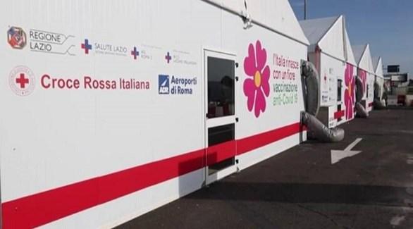 مركز للصليب الأحمر الإيطالي للتطعيم ضد كورونا في مطار روما (أرشيف)