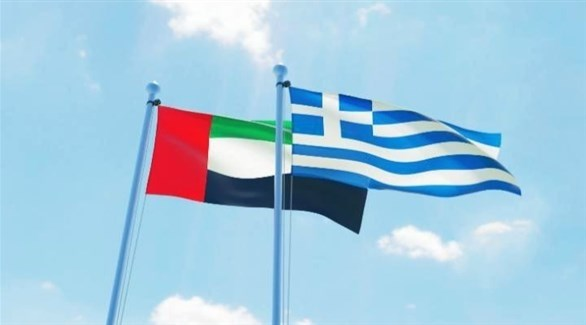 علما الإمارات واليونان (أرشيف)