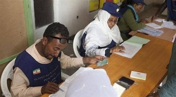 عمليات التسجيل والتحضير للانتخابات (أرشيف)
