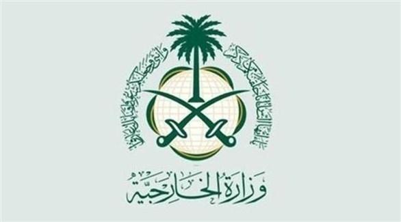 السعودية ترحب بإعلان وقف إطلاق النار في غزة