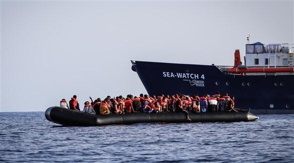 السفينة سي ووتش 4 تنتشل مهاجرين قبالة السواحل الليبية (أرشيف)