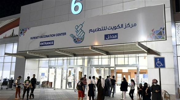 5 وفيات و1176 إصابة جديدة بكورونا في الكويت