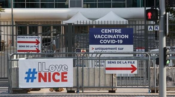 لوحات إرشادية أمام مركز للتطعيم ضد كورونا في نيس بفرنسا (أرشيف)