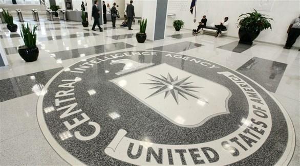 مقر الاستخبارات الأمريكية (أرشيف)