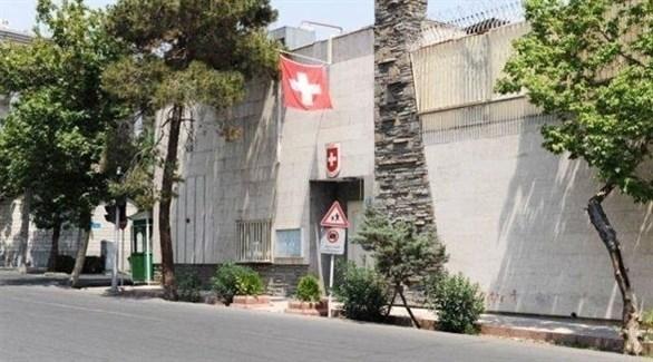 مبنى سفارة سويسرا في طهران (أرشيف)