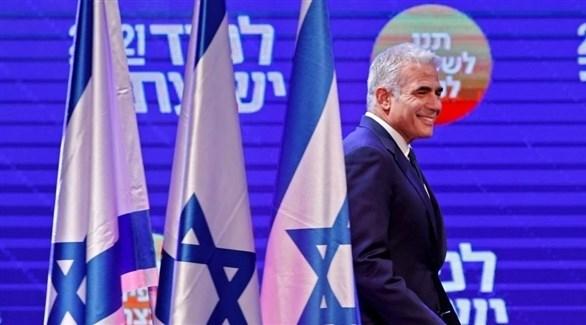 رئيس الحكومة الإسرائيلية المكلف يائير لبيد (أرشيف / غيتي)
