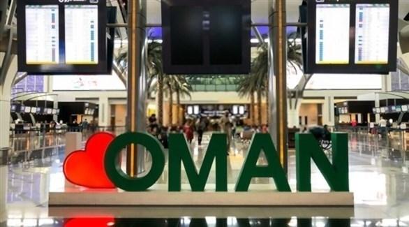 لافتة أنا أحب عمان داخل أحد مطارات السلطنة (أرشيف)