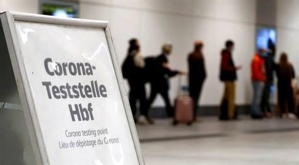 ألمانيا تسجل 18034 إصابة جديدة بكورونا و285 وفاة