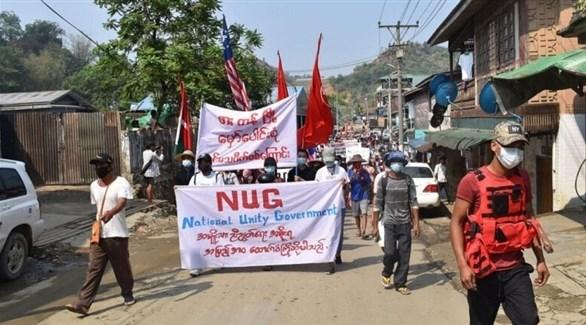مظاهرات ضد جيش ميانمار (أرشيف)