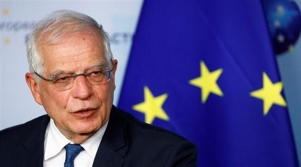 المفوض السامي للاتحاد الأوروبي للشؤون الخارجية جوزيب بوريل (أرشيف)