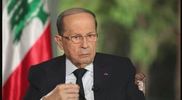 الرئيس الللبناني ميشال عون (أرشيف)