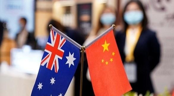 الصين واستراليا (أرشيف)