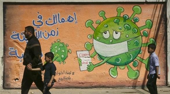 فلسطين: حالتا وفاة و228 إصابة جديدة بفيروس كورونا
