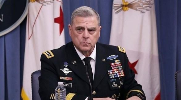 رئيس هيئة الأركان الأمريكية المشتركة الجنرال مارك ميلي (أرشيف)