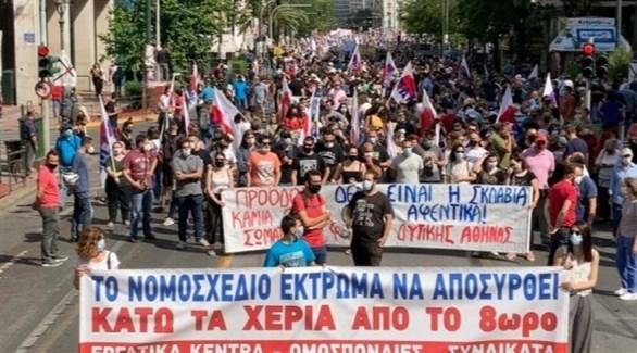 مظاهرة عمالية في اليونان (أرشيف)