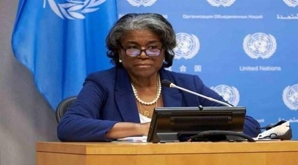 سفيرة أمريكا لدى الأمم المتحدة ليندا توماس غرينفيلد (أرشيف)