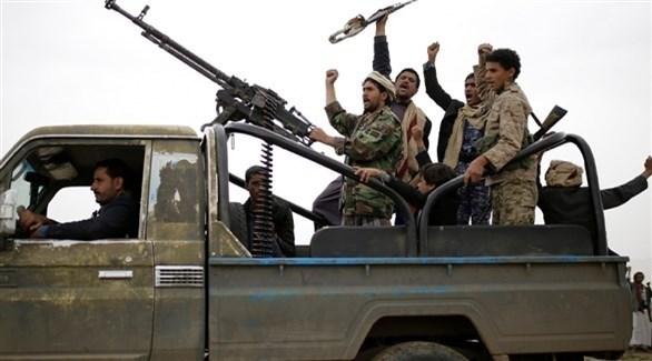 عناصر من ميليشيا الحوثي الإرهابية في اليمن (أرشيف)