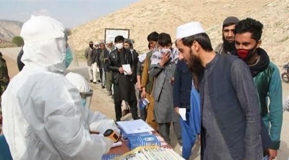 موقع للتطعيم ضد كورونا في أفغانستان (أرشيف)
