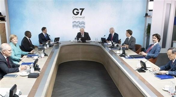 اجتماع قادة مجموعة السبع (أرشيف)