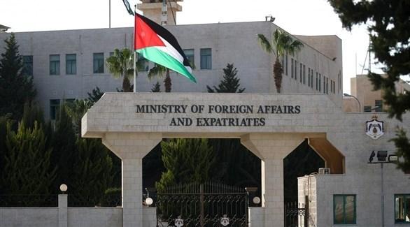 مبنى وزارة الخارجية الأردنية (أرشيف)