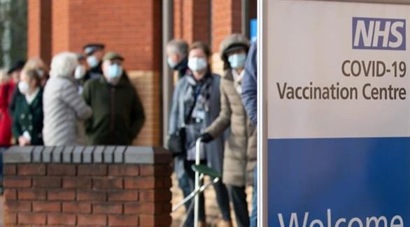بريطانيون أمام مركز للتطعيم ضد كورونا (أرشيف)