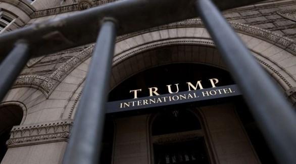 واجهة أحد فنادق منظمة ترامب (أرشيف)