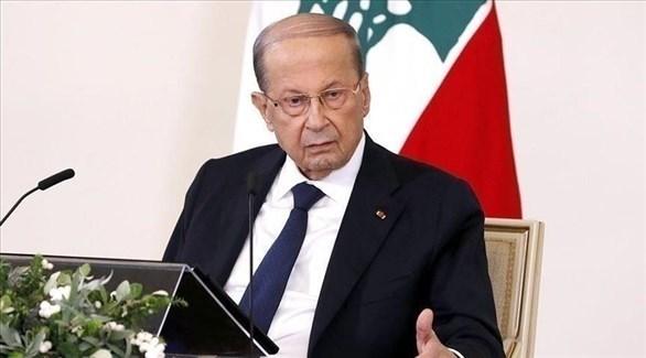 الرئيس اللبناني ميشيل عون (أرشيف)