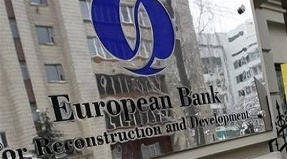البنك الأوروبي لإعادة الإعمار والتنمية (أرشيف)
