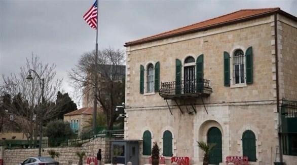 مبنى القنصلية الأمريكية في القدس (أرشيف / أ ب)