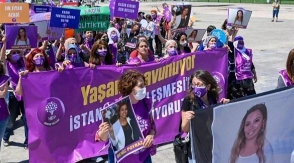احتجاجات نسائية في تركيا (أرشيف)