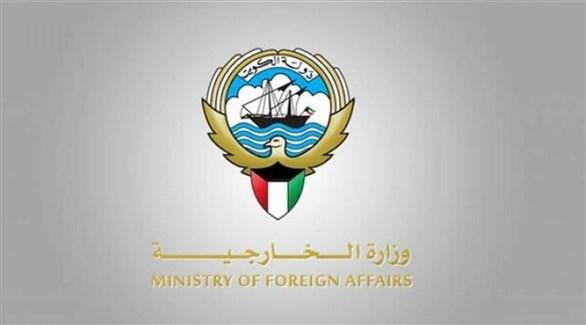شعار الخارجية الكويتية (أرشيف)