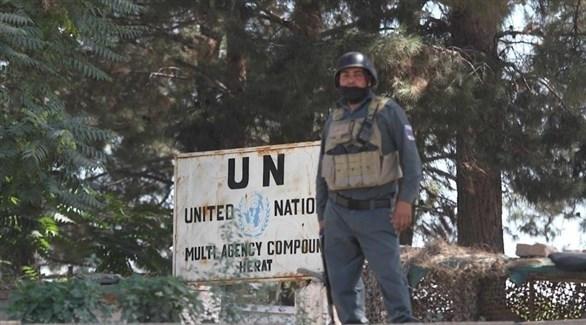 شرطي أفغاني أمام مجمع الأمم المتحدة في هرات  (أرشيف)