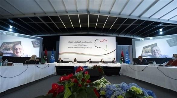 جلسة سابقة من منتدى الحوار السياسي الليبي (أرشيف)