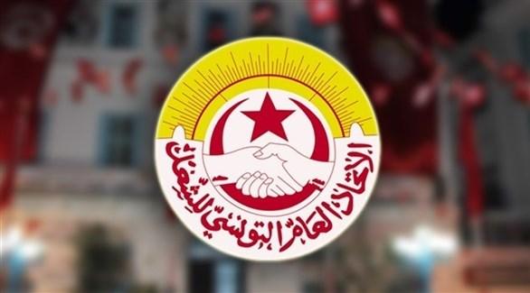 شعار الاتحاد العام للشغل التونسي (أرشيف)