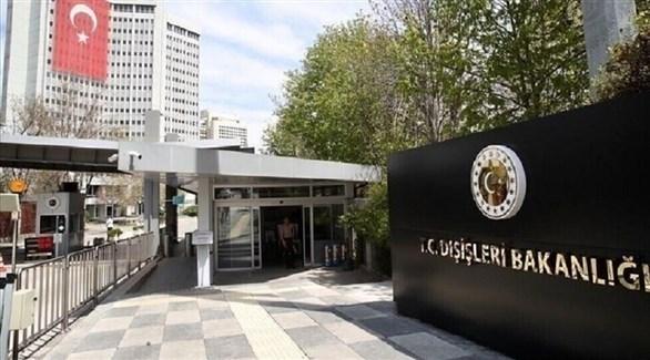 مبنى وزارة الخارجية التركية (أرشيف)