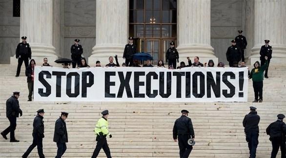 تظاهرة مناهضة للاعتدامات في الولايات المتحدة (أرشيف)