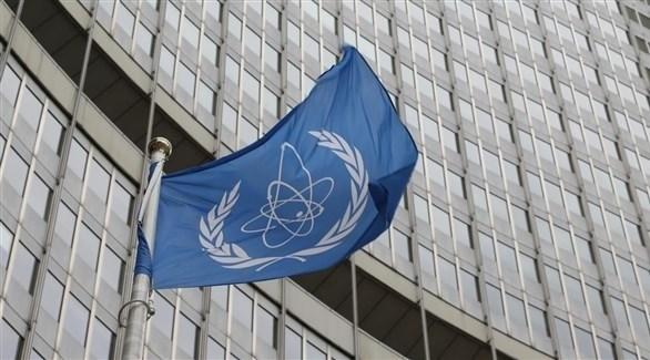 الوكالة الدولية للطاقة الذرية (أرشيف)