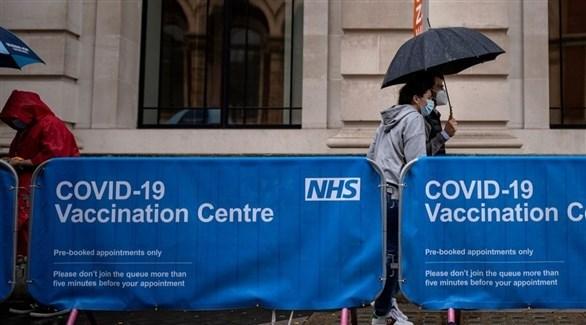 مركز لإعطاء لقاحات ضد كورونا في بريطانيا (أرشيف)
