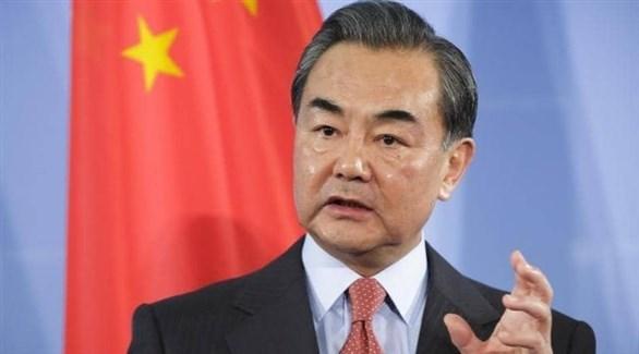 وزير خارجية الصين وانغ يي (أرشيف)