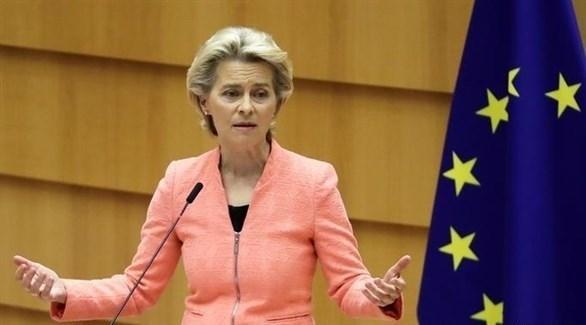 رئيسة المفوضية الأوروبية أوزولا فون دير لاين (أرشيف)
