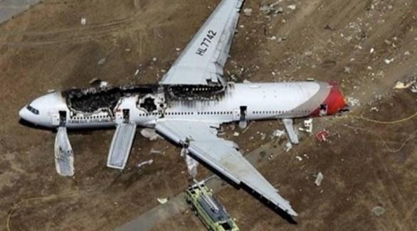 طائرة فلبينية في حادث سابق (أرشيف)