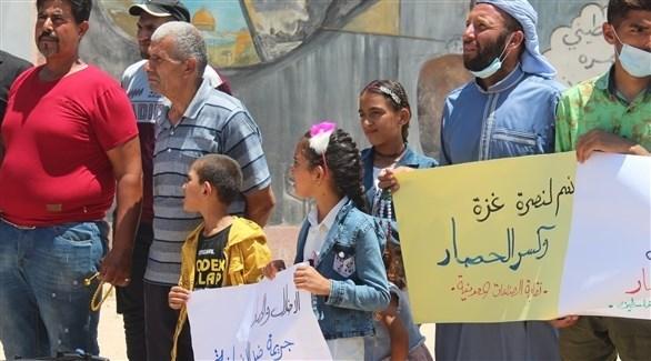جانب من الاعتصام (الاتحاد العام لنقابات عمال فلسطين-غزة)