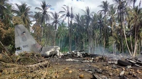 حطام الطائرة الفلبينية (تويتر)
