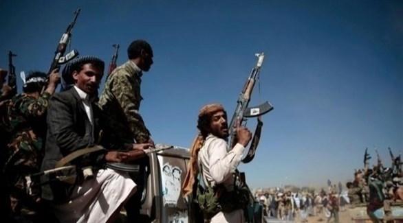 عناصر من ميليشيا الحوثي الإرهابية (أرشيف)