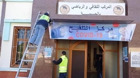 105 وفيات و10 آلاف إصابة جديدة بكورونا في المغرب
