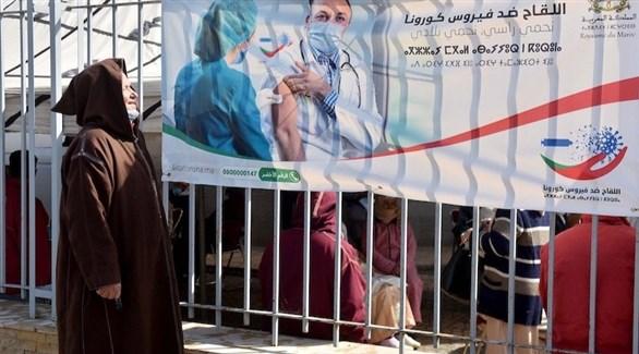 112 وفاة و10 آلاف إصابة بكورونا في المغرب