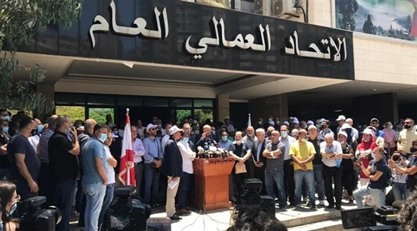 وقفة احتجاجية للاتحاد العمالي العام في لبنان (أرشيف)